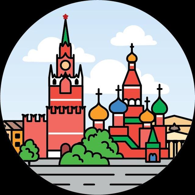 Телеграм канал «Прогулки по Москве MoscowWalks»