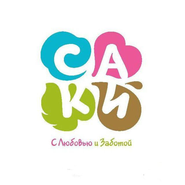 Телеграм чат «Жизнь города Саки (Крым)»