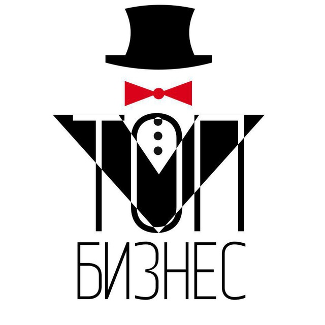 Телеграм канал «ТОП Бизнес»