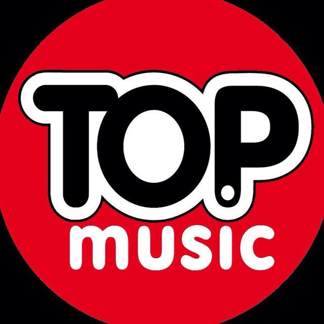 Телеграм канал «POP MUSIC»