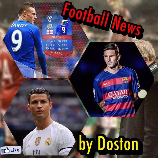 Телеграм бот «⚽️ Football News ⚽️»