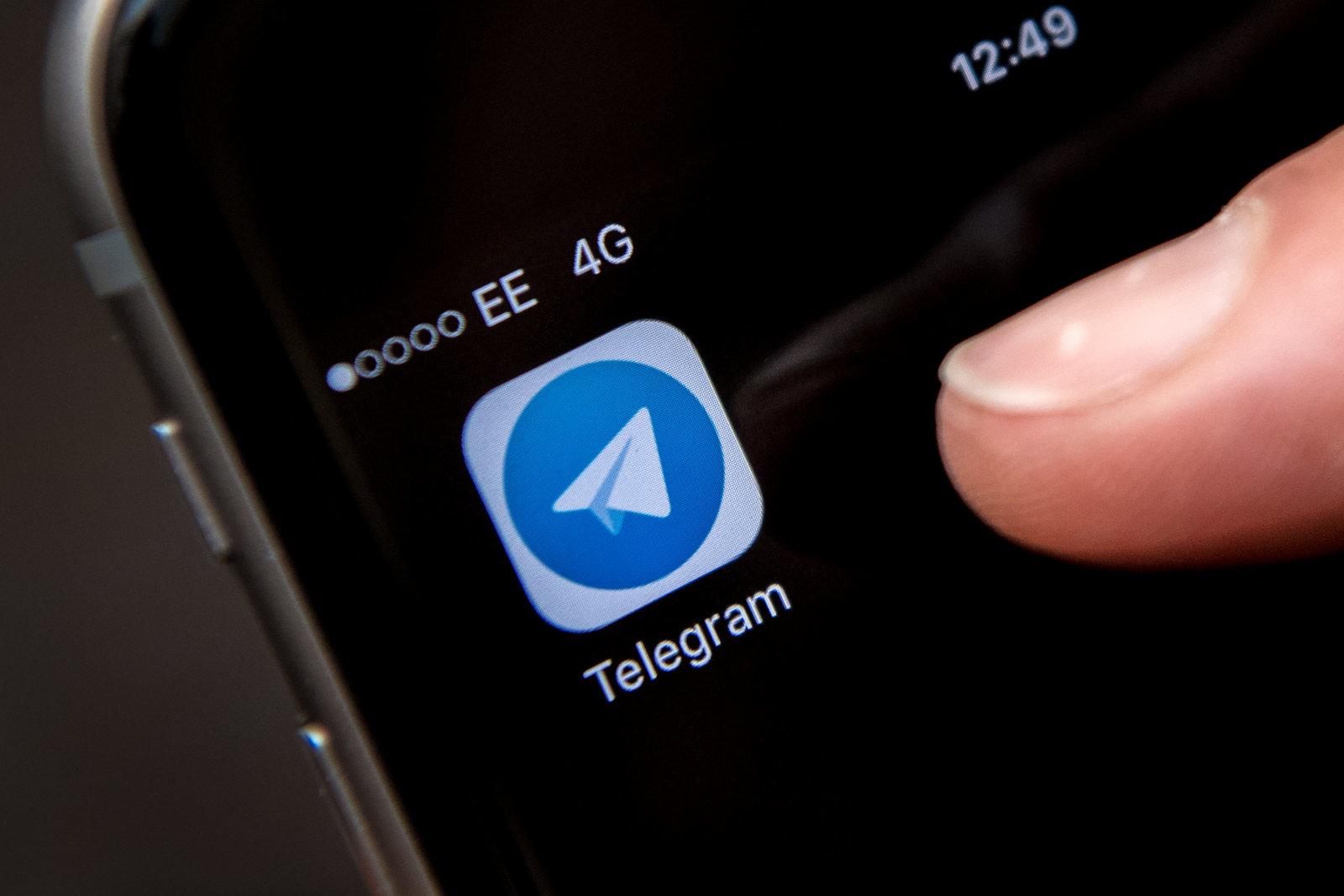 Телеграм канал «Рамблер/»