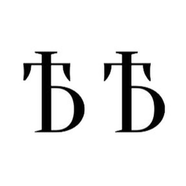 Телеграм канал «Дабл Ять»