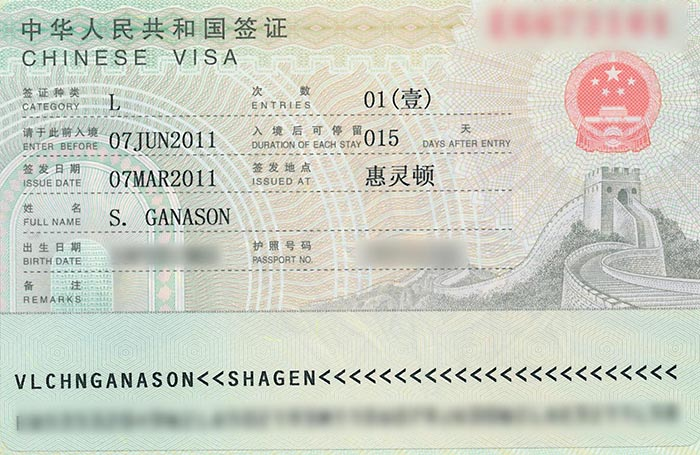 China visa documents for china visa clearviza china sample visa stopboris Choice Image