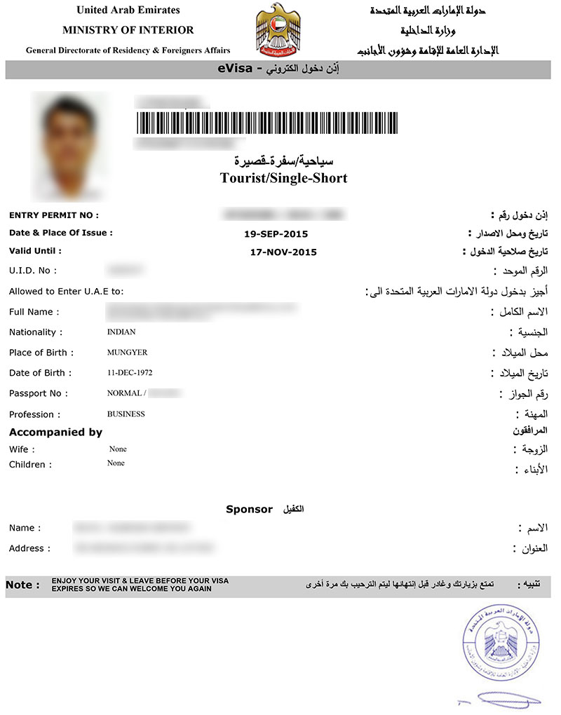 Dubai visa online documents for dubai visa clearviza dubai sample visa dubai visa stopboris Image collections