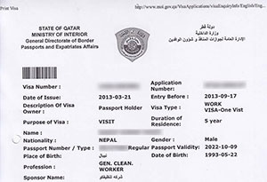 Qatar visa online documents for qatar visa clearviza qatar visa thecheapjerseys Choice Image