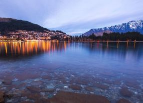 Maui Rentals Queenstown branch in