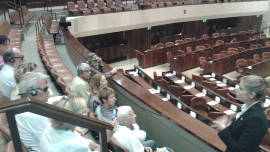 The Knesset- parliament