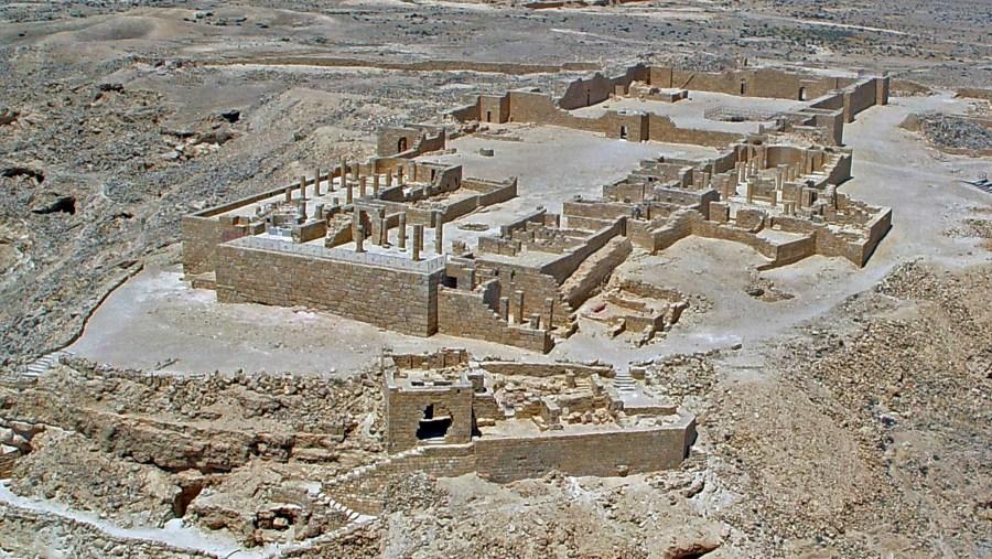 Avdat ruins
