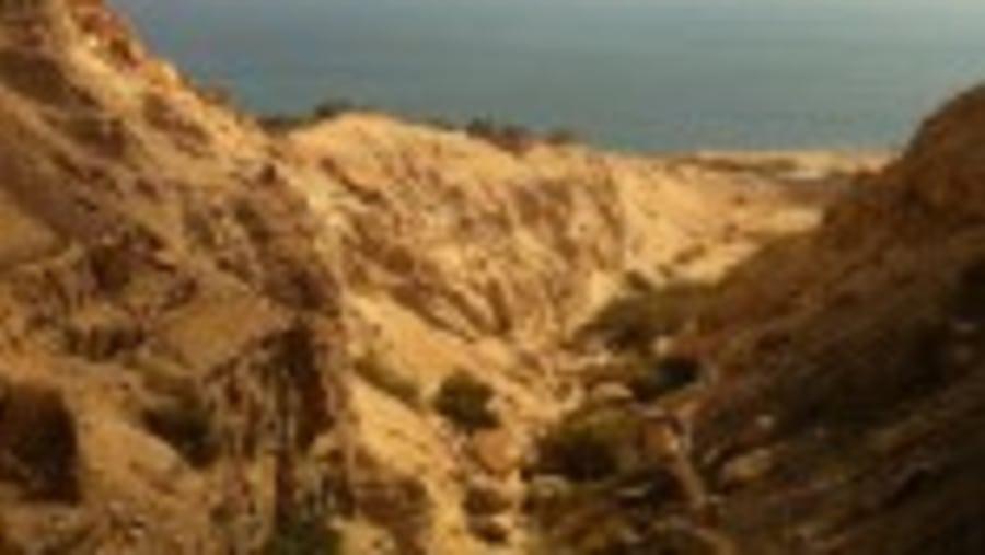 Dead Sea and Heights of Moab (Kingdom of Jordan)