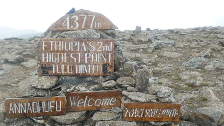 2nd highest point in Ethiopia