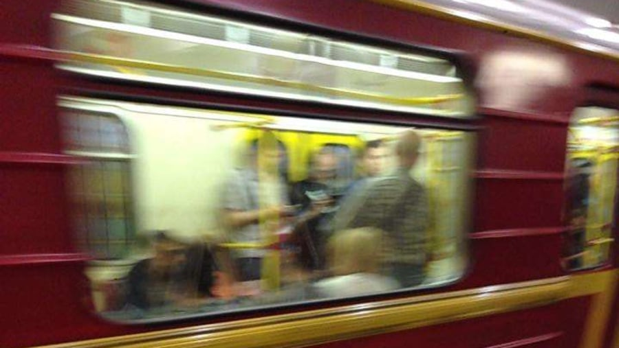 Moscow Metro, Train model called