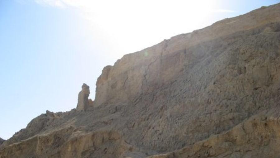 Mt Sodom & Gomora