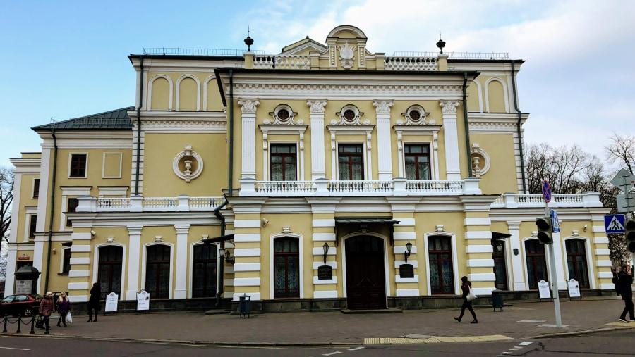 National Academic Yanka Kupala Theatre