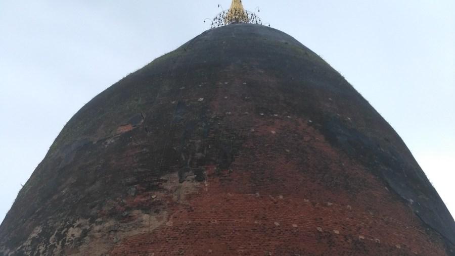 Payagyi Pagoda