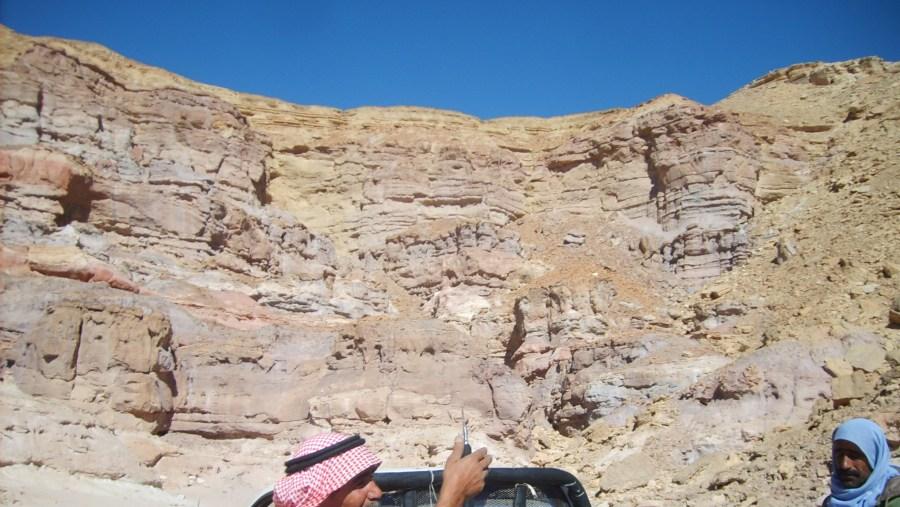 El Gona mountain