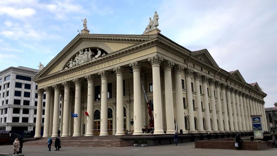 Trade Union Culture Palace