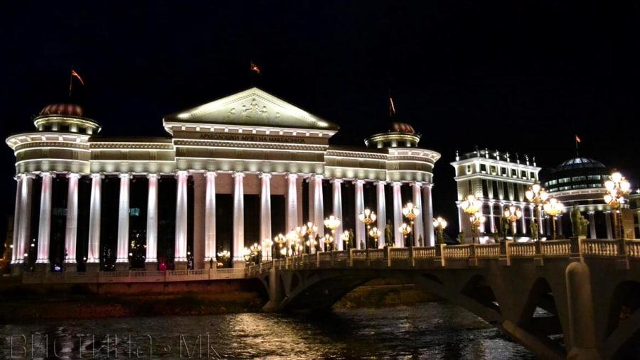 An Archaeological Museum in Skopje