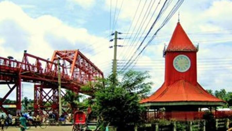 Kean Bridge & Watch tower