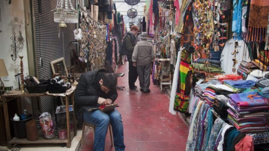The Flea Market
