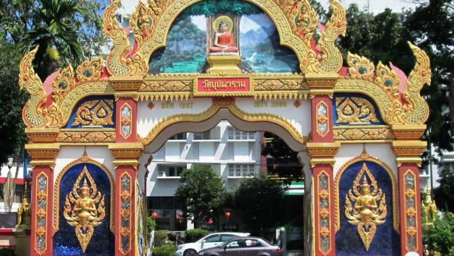 Budhist Temple
