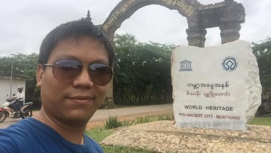 Pyu Ancient City-Beikthano