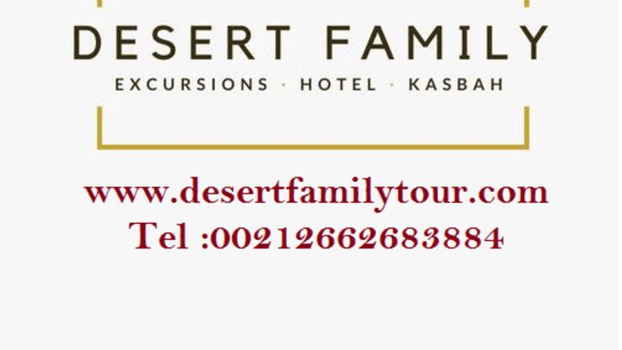 desertfamilytour