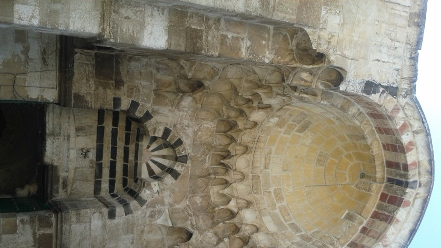 Bab El Cotton at Jerusalem