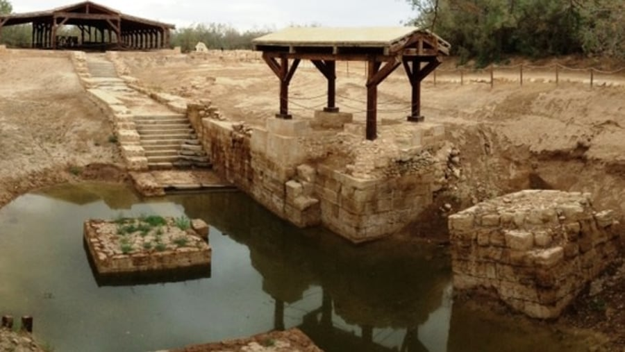 The Baptism Site