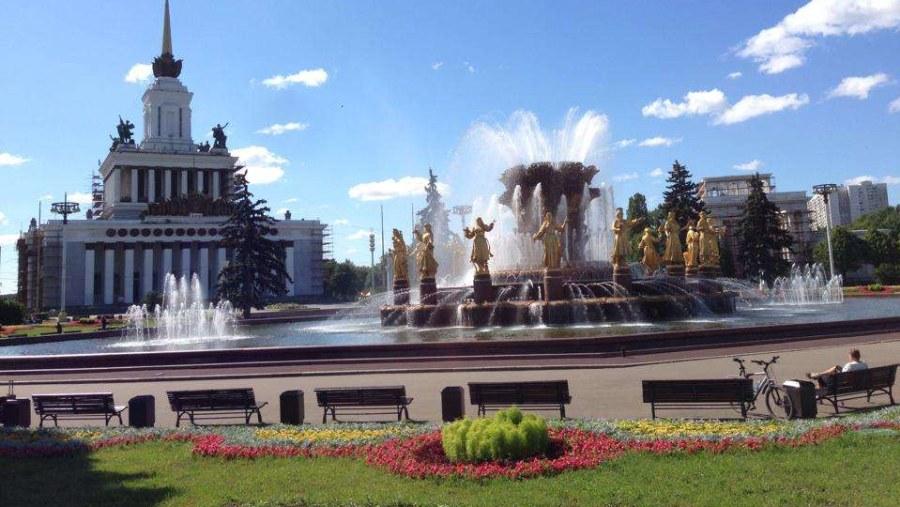 VDNKh, Fountain