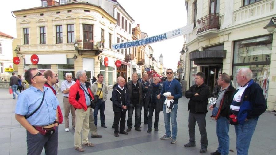 City Center, Bitola