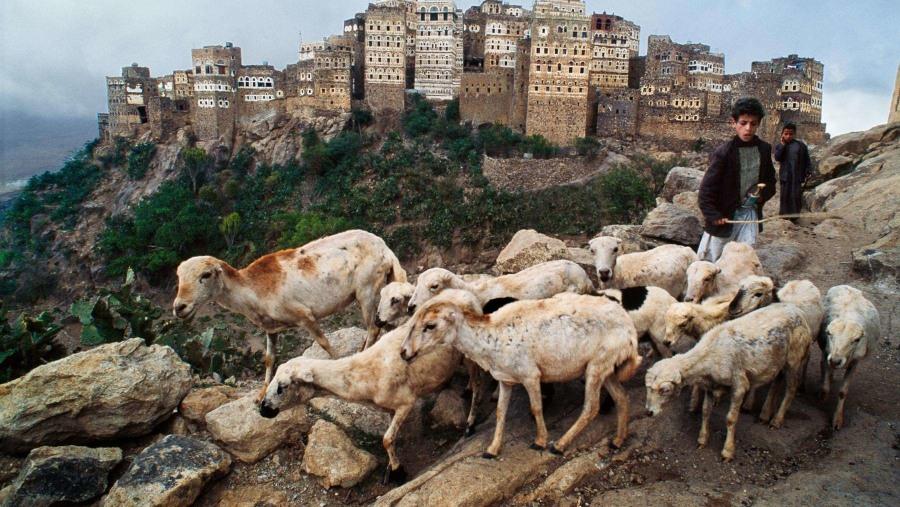 Al Hajjarah