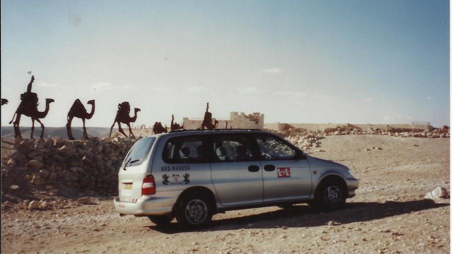 Dromaderies Caravan