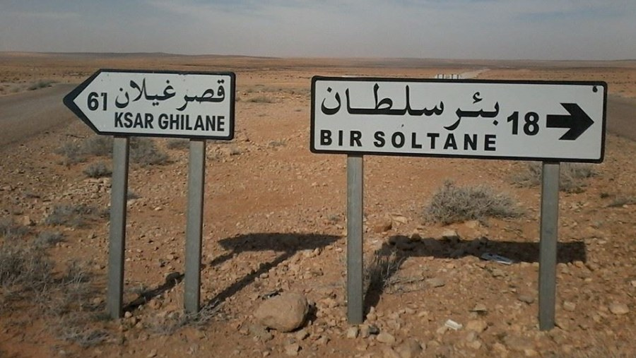 Ksar Ghilane Tour