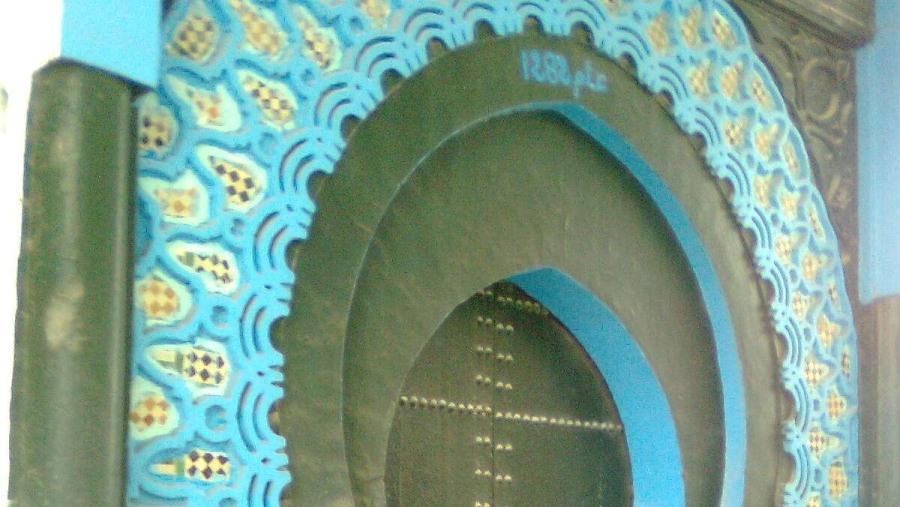 The Casba Mosque