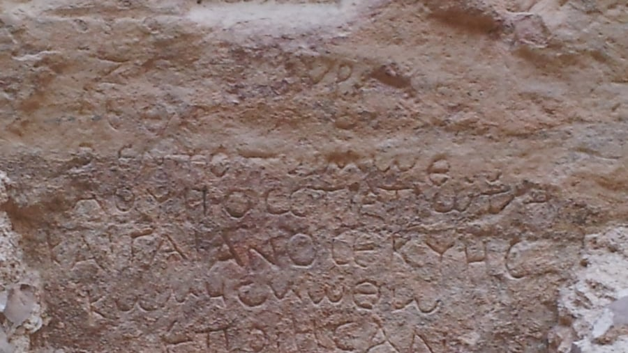 A GREEK  INSCRIPTION IN THE SIQ
