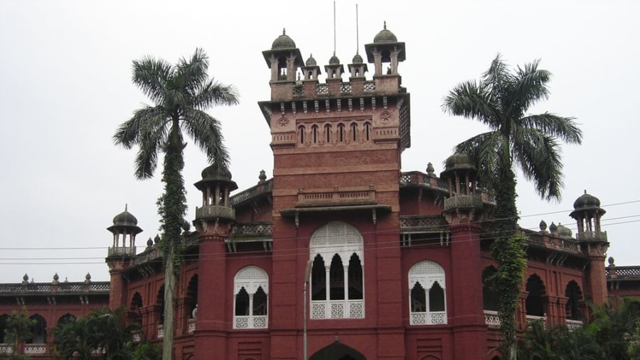 Karjon hall, Dhaka University