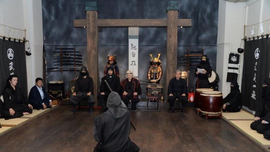Dojo Ceremony
