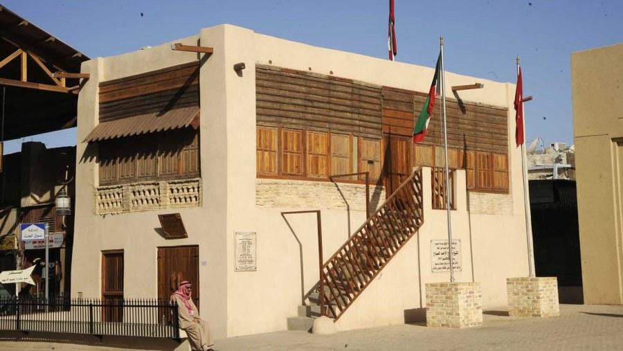Mubarakia Old Souq