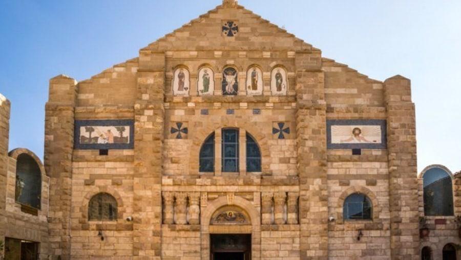 St. George - Madaba