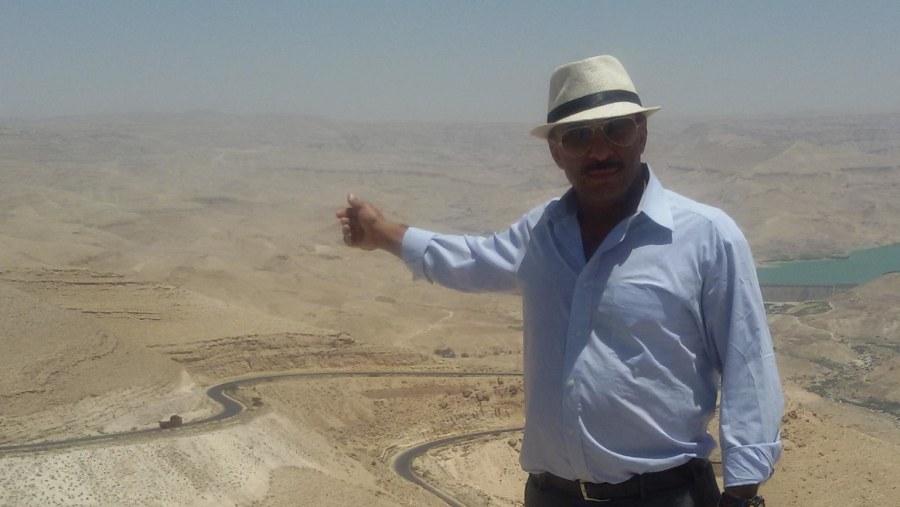 Wadi munib