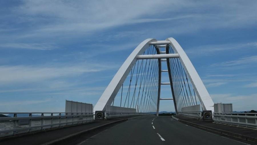 Shima Bridge (Nicknamed Pearl Bridge)