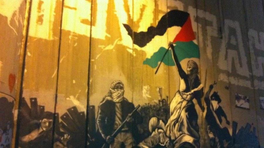 Intifada graphic