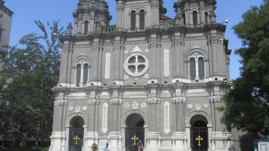 Wang Fu Jing Cathedral