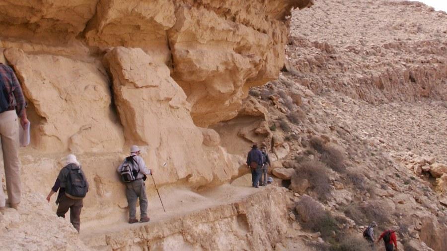 Daroch gorge
