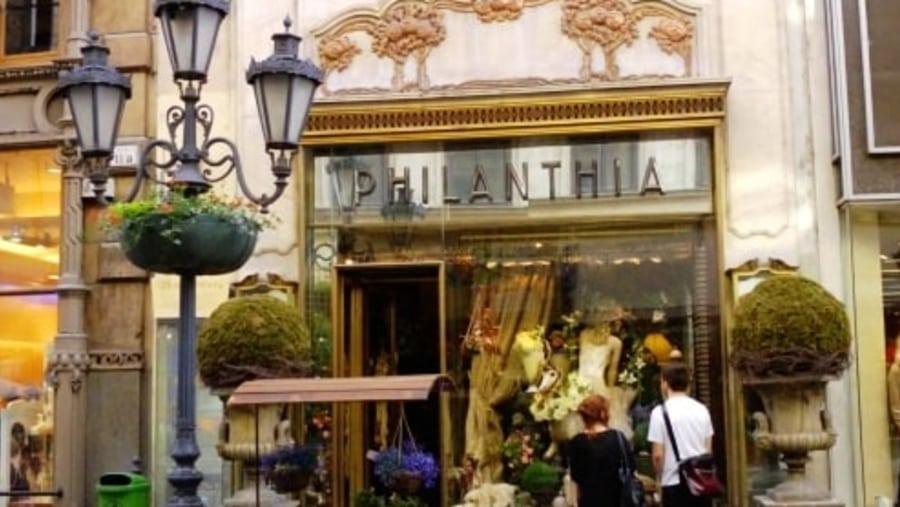 Tienda de flores Philanthia