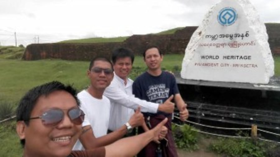 At World Heritage Site
