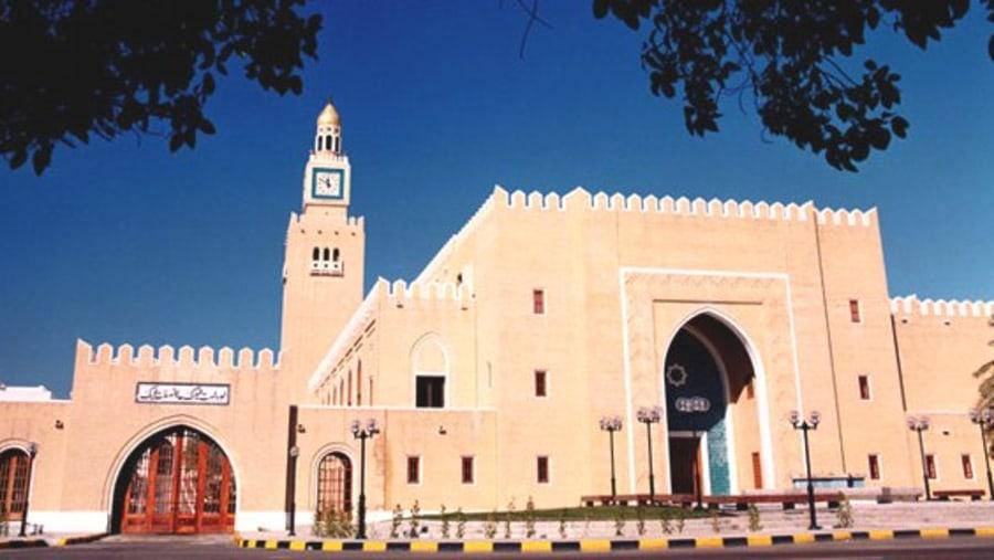 Alseef Palace