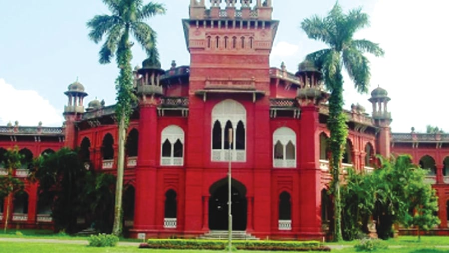 Carzon Hall, Dhaka University