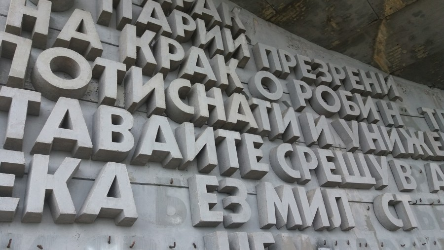 The Monument house of the Bulgarian communist parth built on Buzludzha peak 1 441 m
